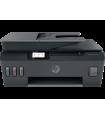 HP Smart Tank 530 wi-fi cu CISS si ADF